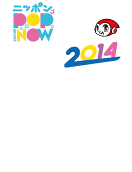 I LOVE ANISONG / 2014 Anime Festival Asia内イベント