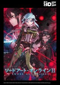 AFAIDLOGO2-Poster