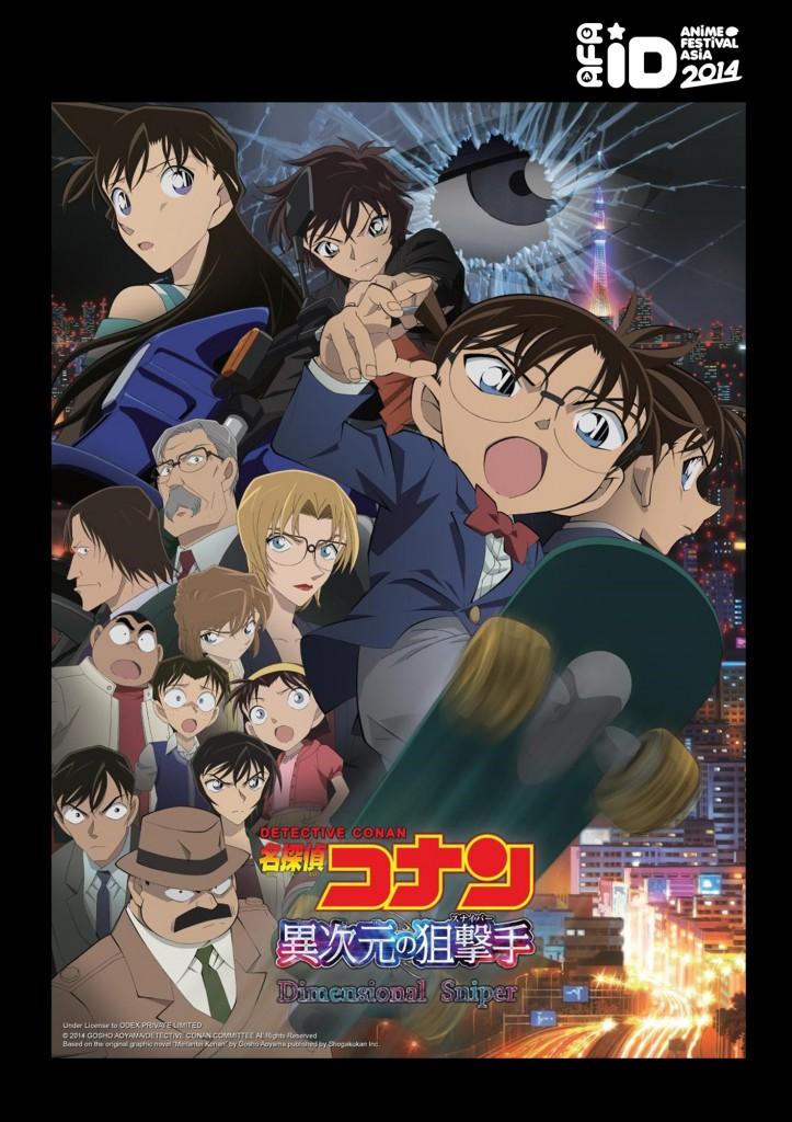 Conan_poster
