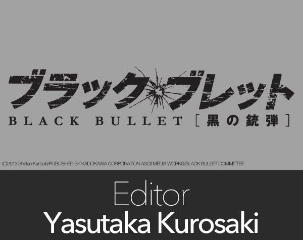 thumbnails_kurosaki